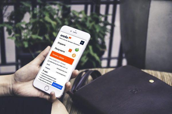 Ennlo website, mobile version