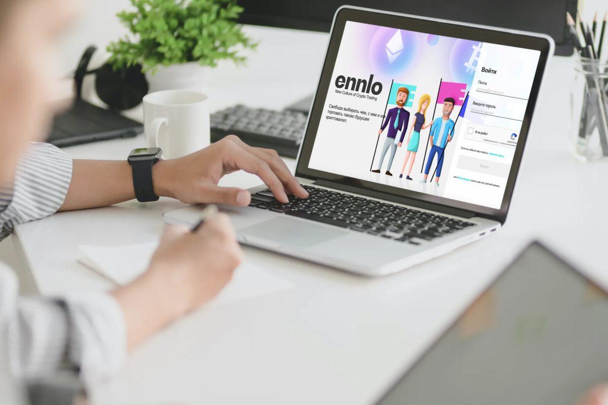 Ennlo crypto trading website
